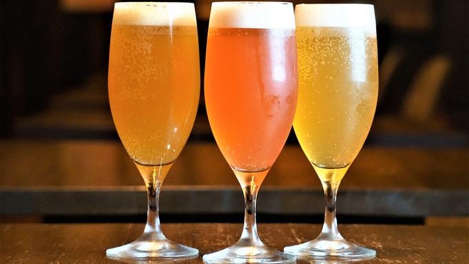 【ホテルで過ごす夏2021】夏の暑さを吹き飛ばす、爽やかなクラフトビールで今日の自分に乾杯を♪