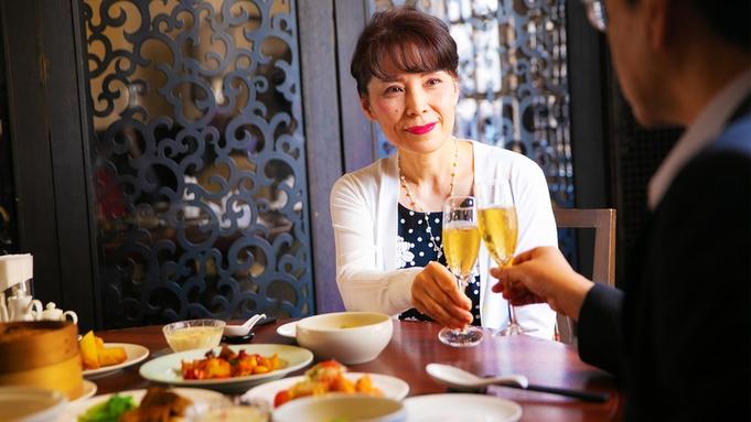 """【2食付】中華街とは""""一味違う""""洗練された味わい。スタイリッシュモダンな空間で愉しむ本格中国料理を。"""