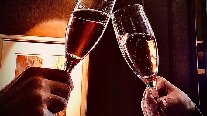 【ホテルで過ごす夏2021】◆朝食付◆五島の太陽と潮風に育まれた希少な「スパークリングワイン」付き