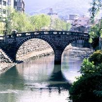 ■眼鏡橋■