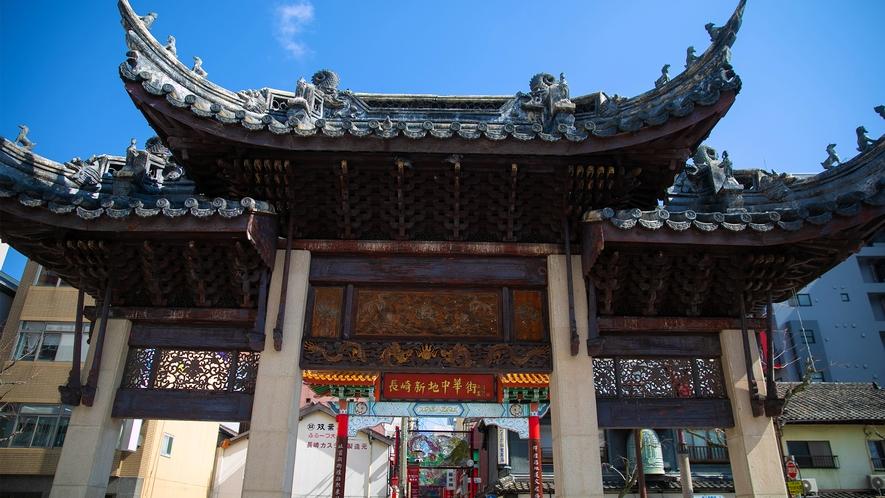 【長崎新地中華街】当館より徒歩約1分◆名店も数多い日本3大チャイナタウンの1つ♪