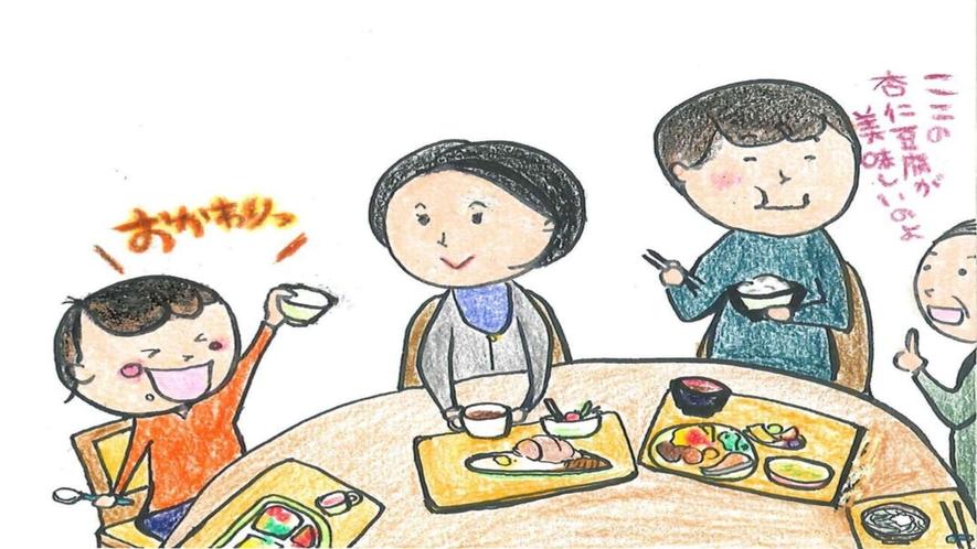 朝食ご利用者イメージ2