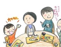 ご家族連れのお客様にも安心してご利用頂けるお食事をご準備致しております!