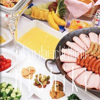 【期間限定】東海3県(愛知・岐阜・三重)のお客さま限定!おこもりプラン朝食付き♪アウトPM13:00
