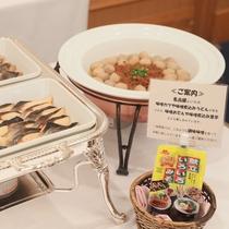 名古屋の「味噌特集」