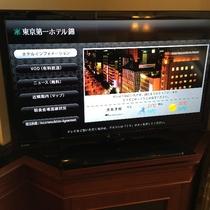 三菱 32型液晶TV