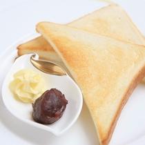 ご自身でお作り頂く名古屋名物「小倉トースト」