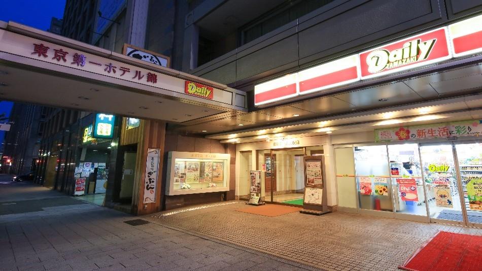 楽天トラベル: 東京第一ホテル錦 クーポン