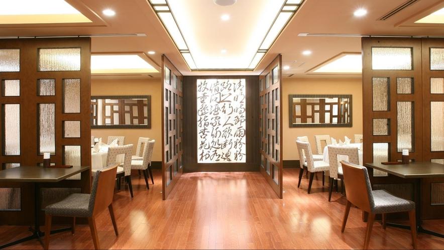 【東天紅】広東料理、北京料理、上海料理など、素材を活かした美味・珍味の数々。