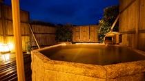 「岩の湯」岩をくり抜いて造った岩風呂。*温泉ではございません。【貸切露天風呂】
