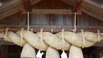 【出雲大社】  玉造から車で約1時間。オオクニヌシを祀る縁結びご利益で有名な神社。本殿の大きさは日本