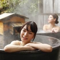 【貸切露天風呂:瓶の湯】