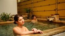 入浴後もしっとりモチモチの「うる肌」が持続する保湿効果抜群の美肌温泉。