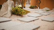 日本庭園へ