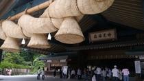 出雲大社】  玉造から車で約1時間。オオクニヌシを祀る縁結びご利益で有名な神社。本殿の大きさは日本一