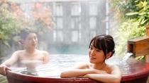 「陶器の湯」陶器の浴槽。*温泉ではございません。【貸切露天風呂】