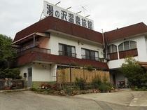 湯ノ沢旅館1