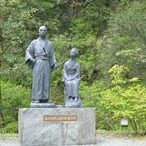 <塩浸温泉龍馬公園>龍馬が妻お龍と共に訪れた場所。これが日本で最初の新婚旅行と言われています♪