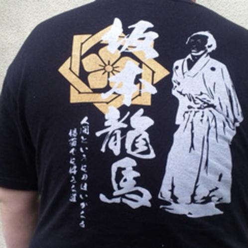 龍馬Tシャツ★