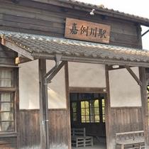 <嘉例川駅>JR九州肥薩線の駅。築100年以上の歴史ある佇まいが人気!