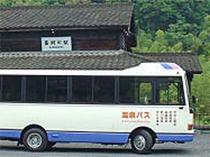 鹿児島空港・JR隼人駅・JR嘉例川駅から温泉バスが走るようになりました