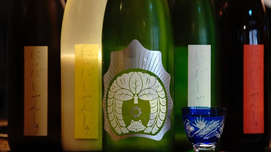 新井田本家の自然酒