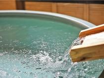 半露天風呂付客室 信楽焼露天風呂