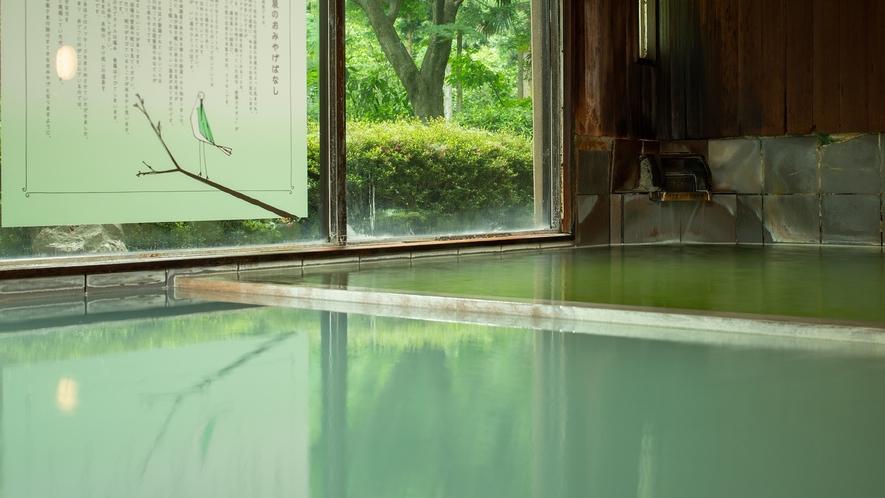 *大浴場/美肌の湯としても、最高水準です。