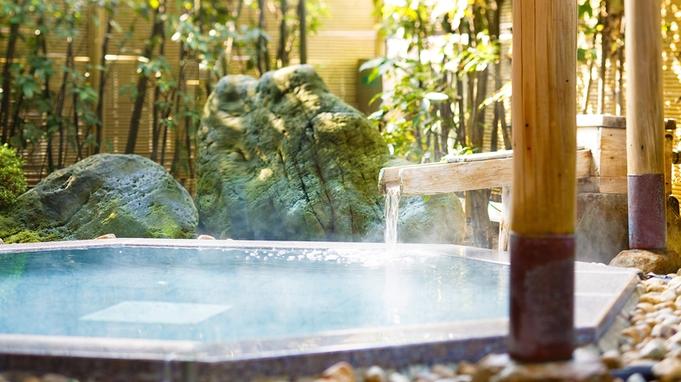 【タイムセール】<ふたりで最大4,000円OFF>「香川の美食や温泉」をお得に満喫♪
