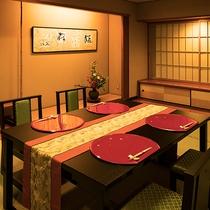 令和2年 OPEN【-別邸初音プレミアム】お食事場所:個室