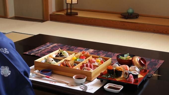 <朝・夕ともにお部屋食>ゆっくり、ほっこり。当館特製弁当で、大切な人と過ごす「おこもり旅」