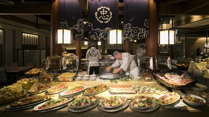 【夏季限定!‐ディナーブッフェ】好きなものを、好きなだけ!<和洋中30種類>がたっぷり食べ放題♪