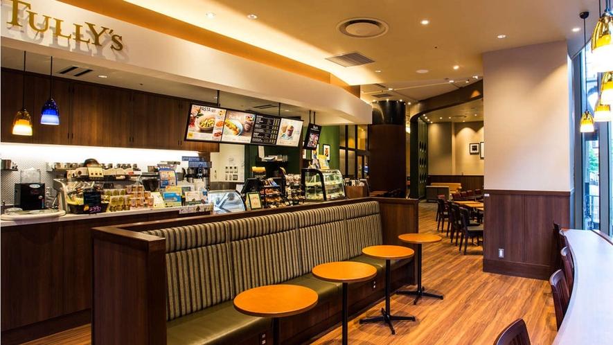 1階「タリーズコーヒー」