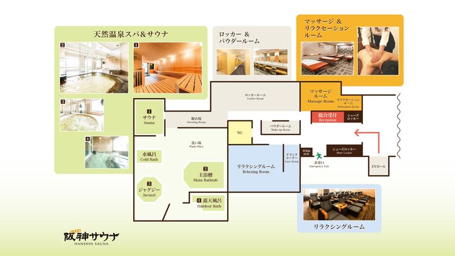 7階「阪神サウナ」マップ ※男性用