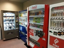 ホテル1F★自動販売機コーナー