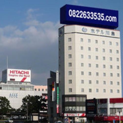 (旧)ホテル外観(1986~2012)