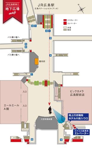 広島駅からホテルまで(地下版 地図)