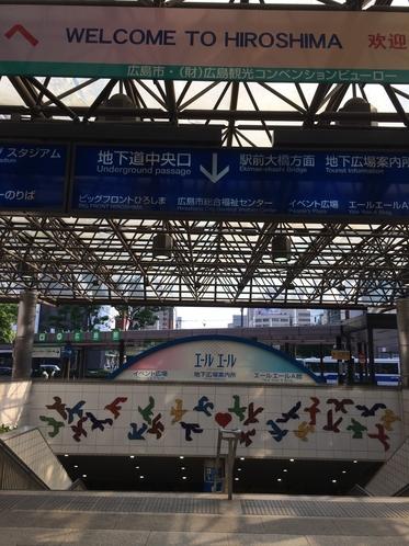 広島駅南北通路前・広島駅南口地下広場入口