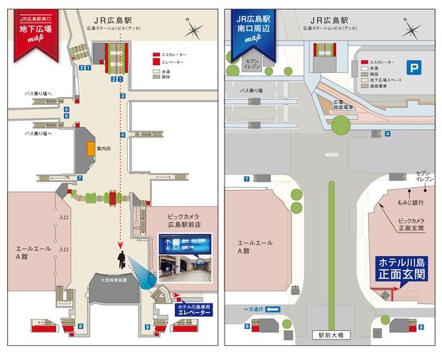 ホテル案内地図 地下・地上(写真入り)