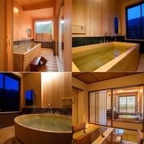 ◆半露天風呂各種◆