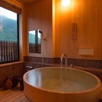 ◆露天風呂付客室(8畳)半露天風呂◆