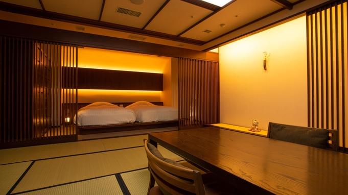 【半露天風呂付き客室・基本プラン】源泉かけ流しの温泉を独占できる贅沢和洋室と、至福の特選上州牛会席