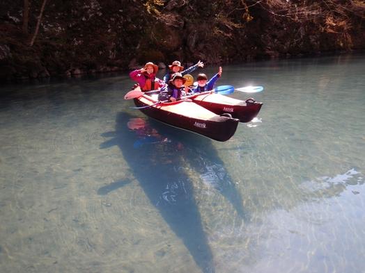 四万ブルーの湖面を滑るカヌー体験ツアー&ゆったり温泉満喫プラン