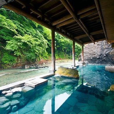 【年末年始宿泊・基本プラン】年越しとお正月は四万温泉のお湯でゆったりのんびり♪料理長特製会席にて。