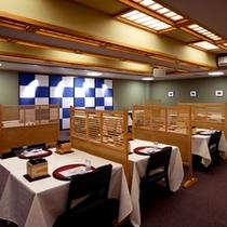 【お食事処『八之助茶屋」』】椅子、テーブルにて召し上がりいただくお食事会場。