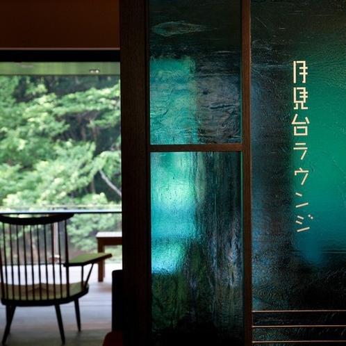 ■月見台ラウンジ■フリースペースの月見ラウンジは、椅子、ソファーがある寛ぎの空間。