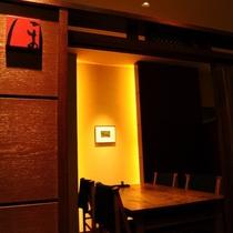 ■谷の茶屋■全席半個室のオープンキッチンにて一品一品提供いたします。