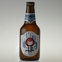 木内酒造 ホワイトエール