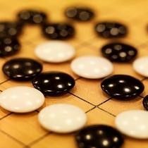 無料レンタル:囲碁