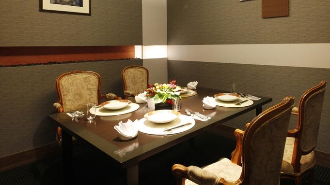 【朝夕個室食】夕食・朝食どちらも個室確約♪メインは山形牛ステーキ!<季節のグレードUP会席>